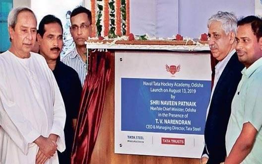 ओडिशा: सीएम पटनायक ने नवल टाटा हॉकी अकादमी का किया उद्घाटन