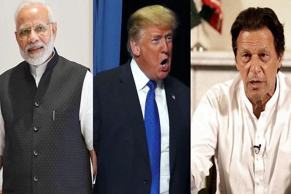 भारत-पाक कहें तो कश्मीर पर मध्यस्थता करने के लिए तैयार: US
