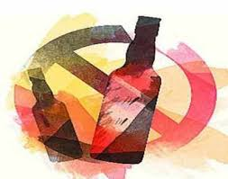 लखनऊ:अवैध शराब छापेमारी में विभिन्न जिले से 07 व्यक्तियों के खिलाफ मुकदमा दर्ज