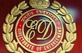 बैंक धोखाधड़ी में ED की बड़ी कार्रवाई, जब्त की 234 करोड़ की संपत्ति