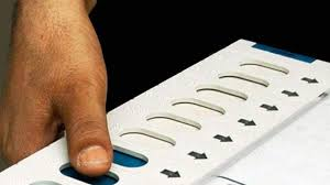 विधानसभा चुनाव: राज्य निर्वाचन आयोग ने शुरू की तैयारी
