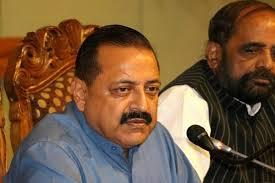 जितेंद्र सिंह ने कहा कि – अनुच्छेद 370 हटाने के बाद PoK हमारा अगला एजेंडा