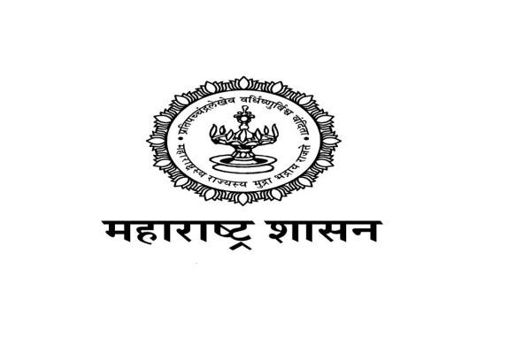 NRC: महाराष्ट्र सरकार ने मांगी डिटेंशन सेंटर के लिए तीन एकड़ जमीन