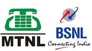 वित्त मंत्रालय की BSNL और MTNL सलाहः 74000 करोड़ देने से अच्छा है बंद कर दें