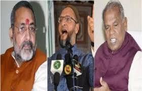 बिहार: असदुद्दीन ओवैसी की को किशनगंज जीत के लिए मांझी ने दी बधाई