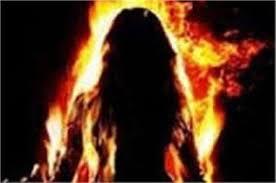 अररियाः बच्चा चोरी कर हत्या करने के आरोप में महिला को सरेआम जिंदा जलाया
