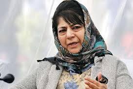 जम्मू-कश्मीरः पीडीपी प्रतिनिधिमंडल कल पार्टी प्रमुख महबूबा मुफ्ती से करेगा मुलाकात