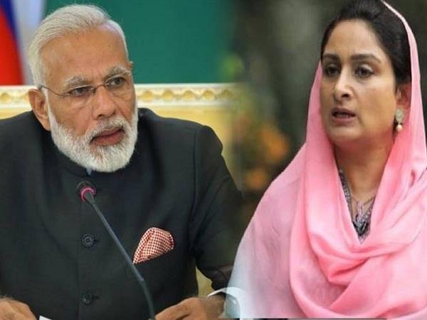 पराली प्रबंधन के लिए सांसदों को सांसद निधि इस्तेमाल करने की अनुमति दें PM: हरसिमरत