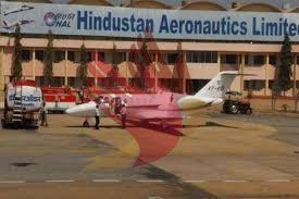 हिंदुस्तान एयरोनॉटिक्स के प्रबंधन, श्रमिकों के बीच हुआ नया वेतन समझौता