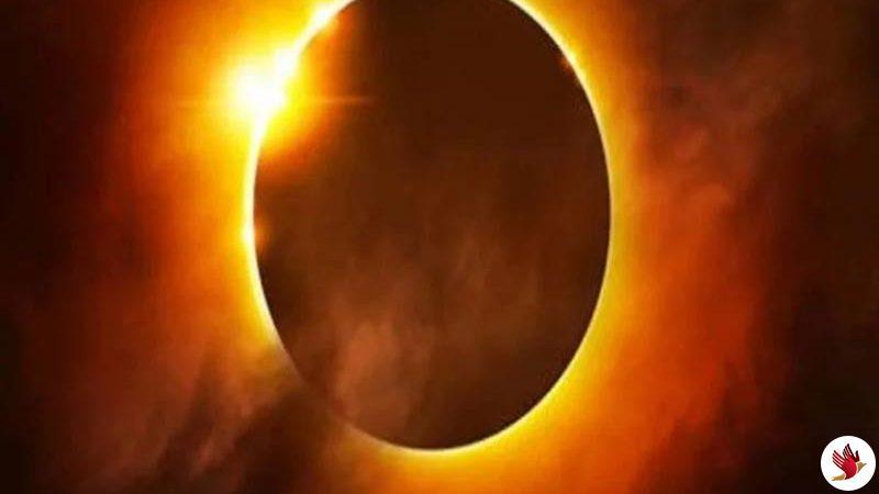 26 दिसंबर को वलयाकार सूर्य ग्रहण लगेगा