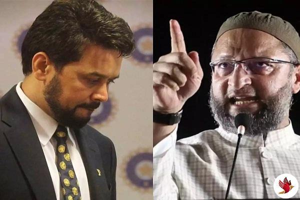 अनुराग ठाकुर के विवादित बयान पर ओवेसी ने अपनाया हमलावर रूख