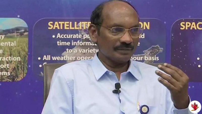 साल 2020 में गगनयान और चंद्रयान-3 मिशन लॉन्च करेगा इसरो: के.सिवन