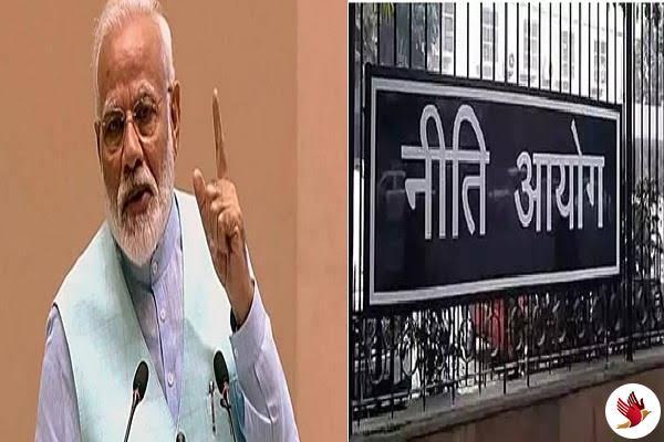 नीति आयोग : मोदी के राज में बढ़ी गरीबी और भुखमरी…!