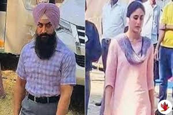 आमिर खान ने जारी किया 'लाल सिंह चड्डा' से करीना कपूर का लुक