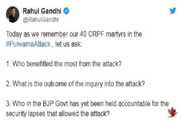पुलवामा हमले की सालगिरह: राहुल गांधी के सरकार से 3 सवाल