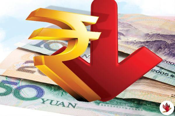 भारतीय रुपया अमेरिकी डॉलर के मुकाबले 32 पैसे टूटकर 75.21 के स्तर पर